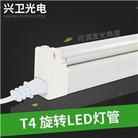一体化ledT4灯管4W8W12W18W照明灯新款可调发光角度旋转日光灯 修改 本产品支持七天无理由退货