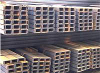 江苏现货UPN100欧标槽钢120欧标槽钢140欧标槽钢