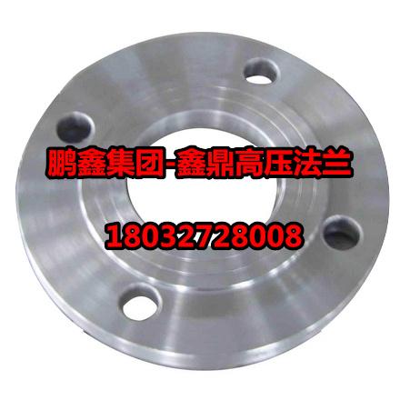 威海制造不锈钢高压法兰厂家低价格供应欢迎采购!
