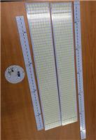 专业生产 室内照明 LED灯具铝基板 曝光工艺 成悦PCB线路板厂家
