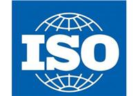 广州联万-食品安全管理体系认证-ISO22000:2005 FSMS 中山 东莞 HACCP肇庆-江门 广东