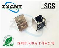 深圳朱讯电子供应RJ45卧式百兆网口插座,HR911105A功能