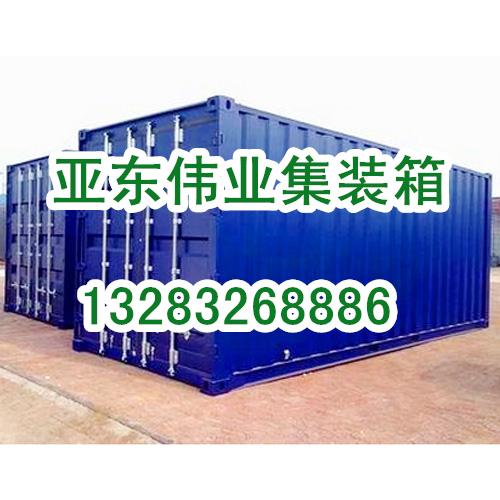 北京大规模设备集装箱制造厂家报价公正