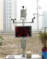 环境检测仪报价 山西环境检测仪厂家供应 浙江环境检测仪