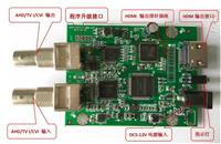 AHD/TVI/CVI转HDMI转换器方案平台,PCBA