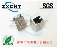 RJ45网口插座,74990101210立式带灯百兆变压器接口