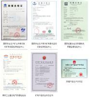 北京防爆合格证咨询代办,上海防爆证代办,防爆认证代理
