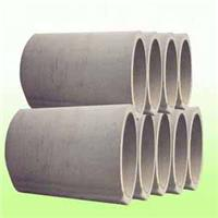 供甘肃酒泉预制涵管和优质嘉峪关水泥涵管