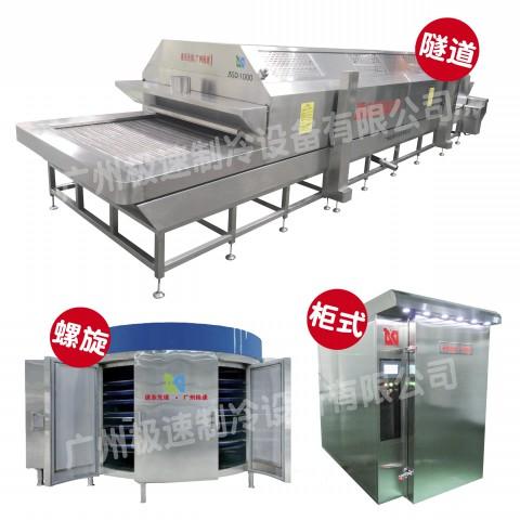 青岛液氮速冻机生产厂家直销价格实惠量大从优