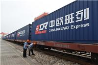 拼箱公司,铁路拼箱进出口货代公司