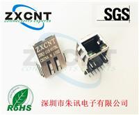 深圳朱讯电子RJ45千兆变压器网络插座,HR911130C网口母座