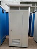 移动环保厕所卫生间成品生产厂家直销