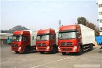 南宁到老挝物流陆运运输物流公司运费价格多少