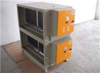 绿工LG-CY602E2高效型油烟净化器