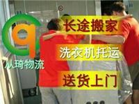 广州白云物流园 从琦物流公司地址