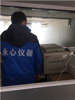 烧火油发热量检测/企业锅炉用油热值检测/精准检测