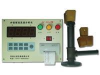 供应YC-TG4济南云成炉前铁水分析仪打印型