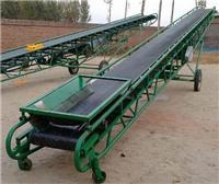 供乌鲁木齐移动输送机和新疆输送机公司
