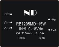 广州能达电源供应RB1205MD-15W电源模块,宽电压输入电源模块研发定制原厂直供