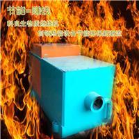 生物质颗粒燃烧机自动控制锅炉改造燃烧机