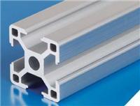 3030轻型工业铝型材 包装机铝型材 银点铆接机铝型材
