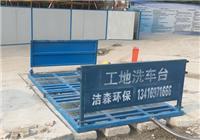 深圳建筑工地洗車機自動沖洗工程車