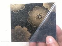 供应上海抗指纹不锈钢覆膜板 家电内墙台面装饰覆膜板