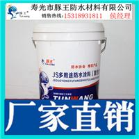 厂家直销JS防水涂料