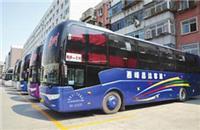 沧州到昆山客车新时刻表-----15240503066