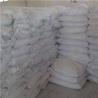 供甘肃兰州石膏粉