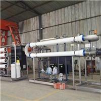 西藏现货供应垃圾渗滤液处理成套设备出水标准《生活垃圾填埋场污染控制标准》(GB16889-2008)表2标准