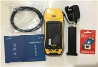 厘米級精度GIS數據采集器上海華測GPSLT500T優價