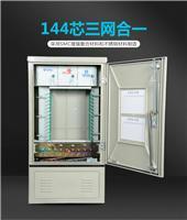 光交箱安装使用方法