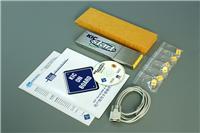 KIC 爐溫測試儀隔熱護套、黃色棉隔熱套、定制隔熱盒
