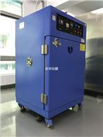 烤箱-工業烤箱-高溫烘箱-換氣老化試驗箱-高溫老化試驗箱