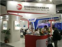 真空技术及设备展(上海)