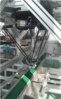 上海博信噴涂機器人廠家,分揀機器人廠家