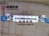 """型號HG5-1364-80法蘭板式液位計、不銹鋼法蘭板式液位計、板式液位計""""透光式玻璃板液位計"""