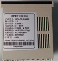 上海托克DP4-PR200mΩ-RS485可帶通訊智能