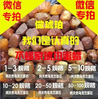 深圳琥珀蜜蜡批发|蜜蜡厂家直销|蜜蜡价格