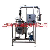 上海多功能提取罐生产厂家、供应多功能提取罐、多功能提取罐