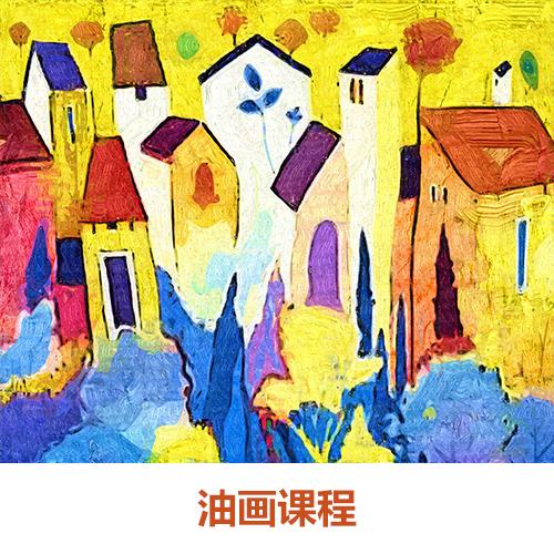 西安少儿美术,结构素描,色彩风景写生培训图片
