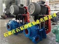 65ZJ-A30渣漿泵,65ZJ-A27渣漿泵