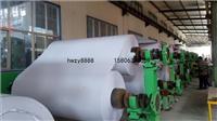 滕州青林銷售55g70g雙膠紙筆記本紙