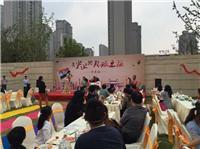 深圳簽約儀式策劃公司