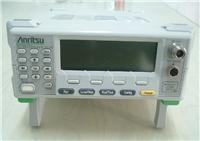 深圳**租售Anritsu/安立MT8852A藍牙測試儀回收MT8852A