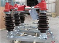 GW4高壓隔離開關雙接地隔離刀閘