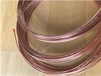 3mm色譜氣路管紫銅氣路管
