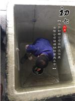 溫州*污水池玻璃鋼防腐單位承包水池防腐公司