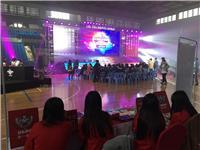 深圳LED显示屏租赁公司